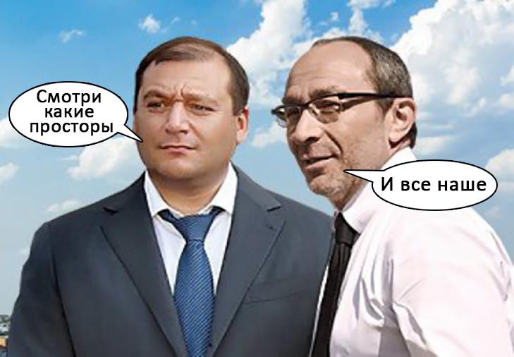 Як Кернес та Добкін ділять Харків (ФОТОЖАБИ) - фото 2