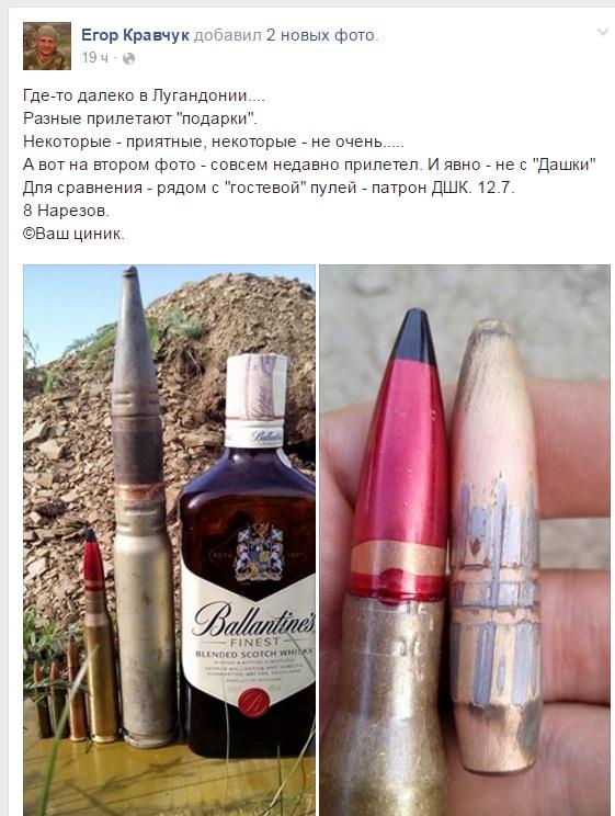 Армійські софізми - 12 (18+) - фото 6