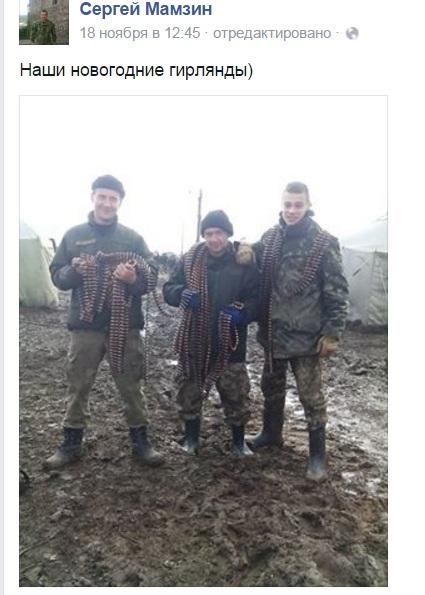Армійські софізми-4 (18+) - фото 5