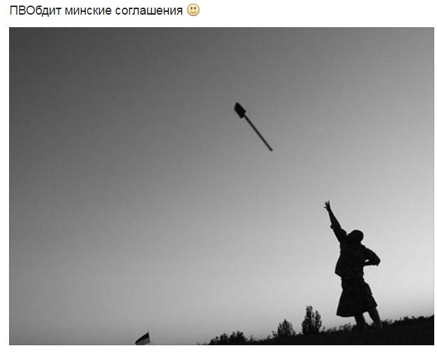 Армійські софізми - 15 (18+) - фото 2