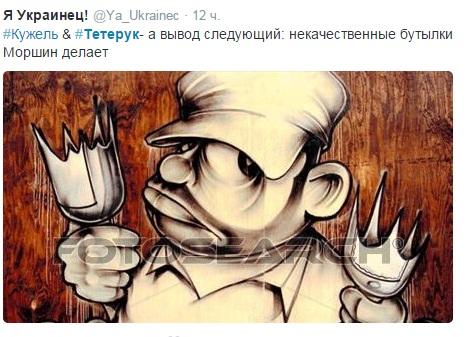 Чи був у Тетерука тепловізор: як українці стібуться над бійкою з Кужель (ФОТОЖАБИ) - фото 12