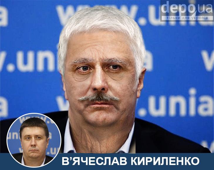 Україна 2036. Як виглядатиме український Кабмін (ФОТОЖАБИ) - фото 2