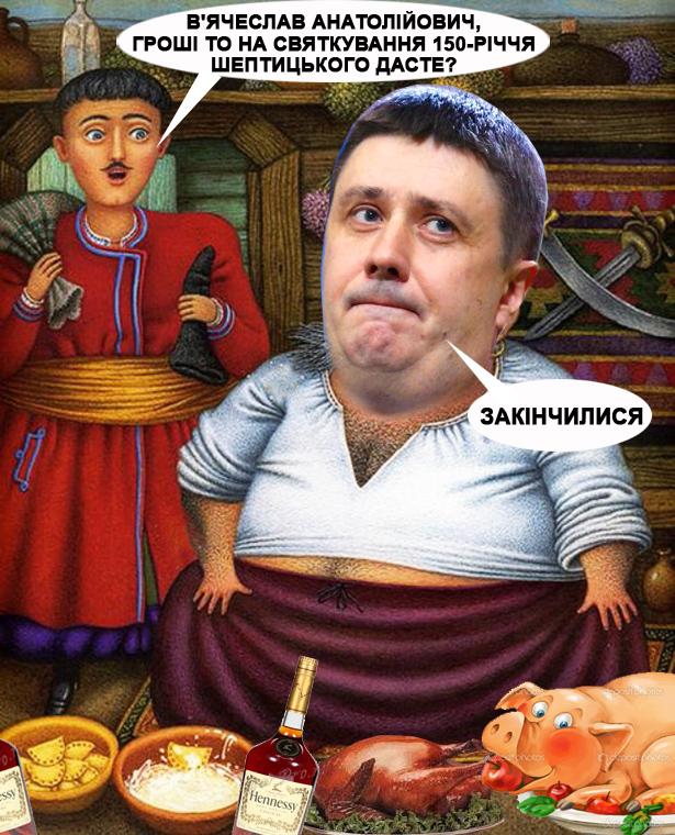ФОТОЖАБИ на Кириленко - фото 2