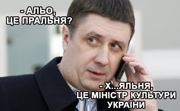 ФОТОЖАБИ на Кириленко - фото 1
