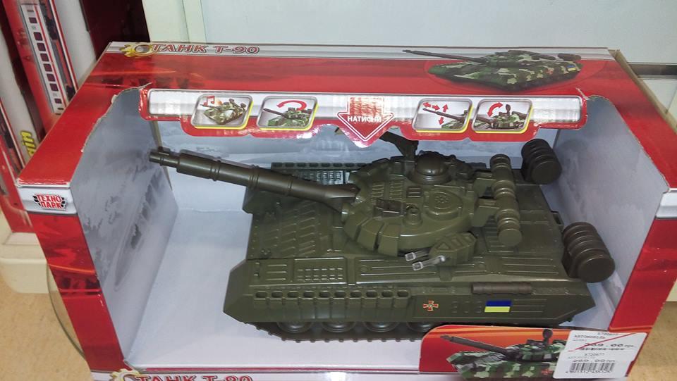 Як китайці віддали Україні російські танки (ФОТОФАКТ) - фото 1