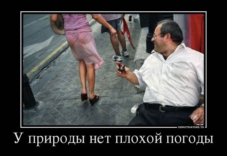 В Україні скасували літо (ФОТОЖАБИ) - фото 15