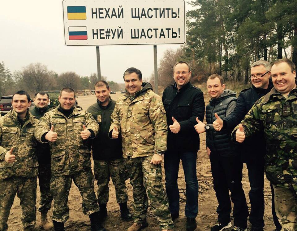 Полицейских, задерживавших активистов 10 апреля в Одессе, требуют уволить - Цензор.НЕТ 1651