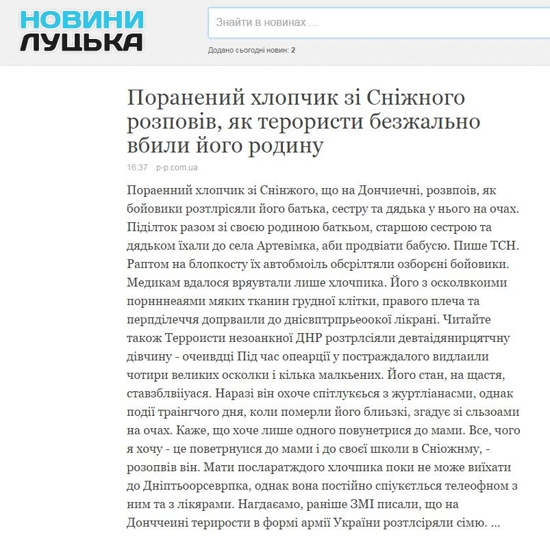 Повстанці-хуїсти: 25 вражаючих ляпів від depo_ua і не тільки - фото 10
