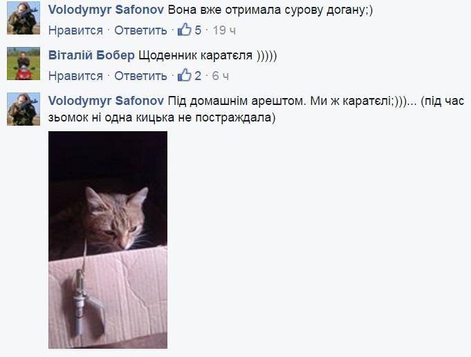 За що котам в АТО треба поставити пам'ятник-5 - фото 13