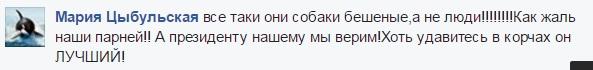 """З життя рабів: як кримчани-ватники смішно дякують """"владі"""" за врятування їх від укропів - фото 1"""
