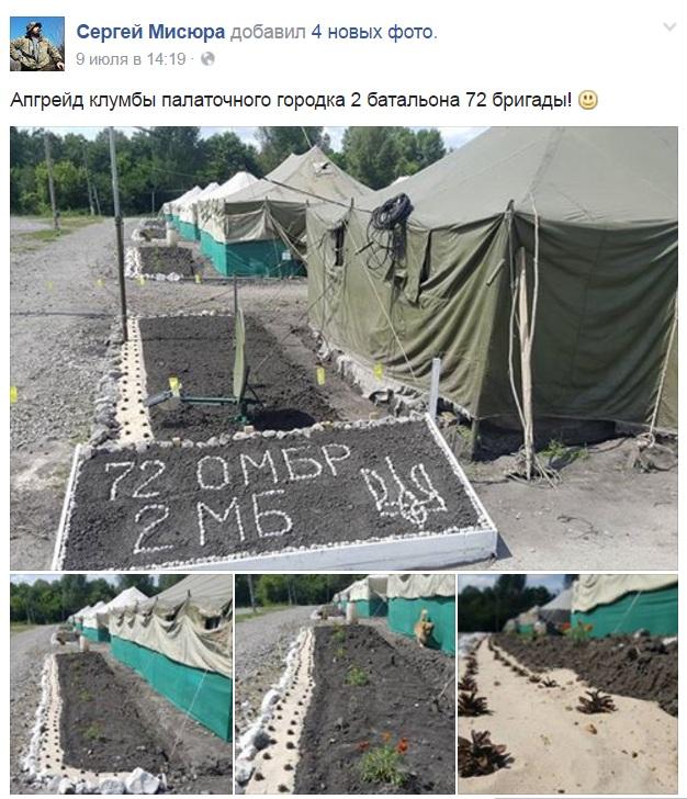 Армійські софізми - 16 (18+) - фото 2