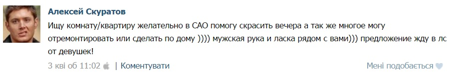 Україна услуги сексі девушек