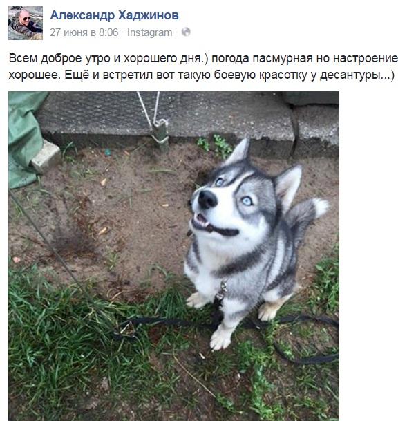 Чим займаються на Донбасі найкращі друзі бійців АТО-5 - фото 15