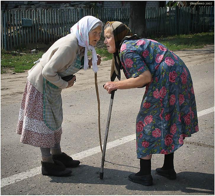 День дружби: 20 картинок і софізмів про найважливіше - фото 8