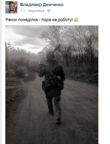 Армійські софізми - 11 (18+) - фото 9