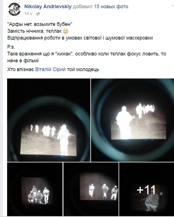 Армійські софізми 9 (18+): Як жартують в АТО - фото 4