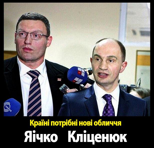 Країні потрібні нові обличчя політиків (ФОТОЖАБИ) - фото 3