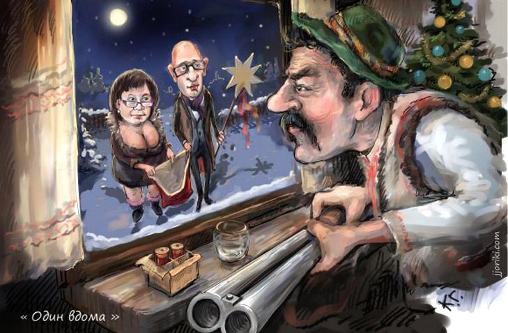Новорічні анекдоти, прикмети, карикатури та фотожаби - фото 1