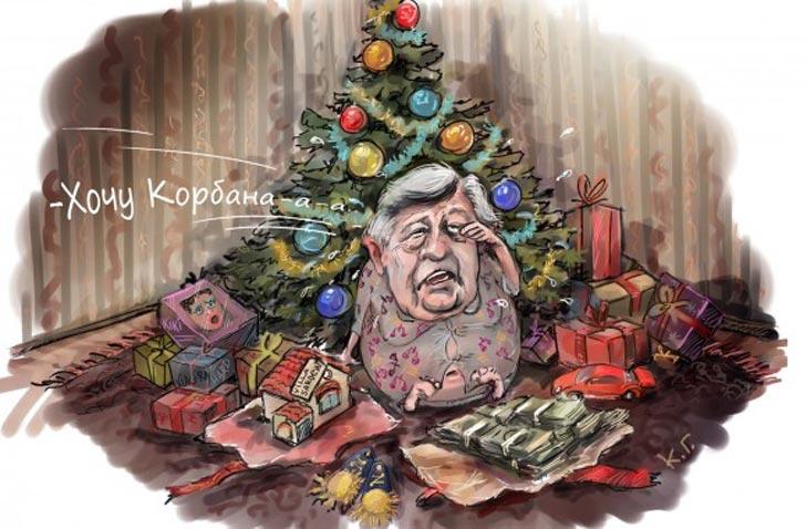 Корбан під ялинку та перше місце Яценюка в рейтингу гумористичних програм ТБ - фото 1