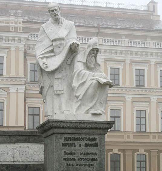 5 міфів про Кирила і Мефодія. Кирилицю створили не вони - фото 3