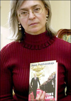 Про вбивцю-Путіна і безсоромний страх: ТОП-12 цитат Політковської - фото 2