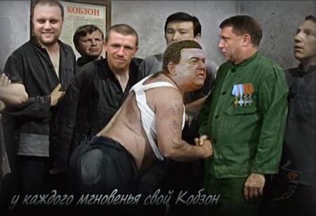 "Мережа вибухнула фотожабами на ""громадянина ДНР"" Кобзона - фото 5"