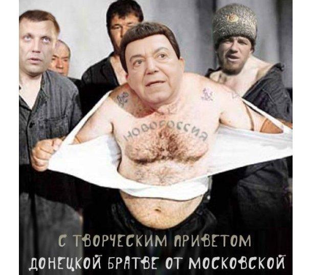 "Мережа вибухнула фотожабами на ""громадянина ДНР"" Кобзона - фото 4"