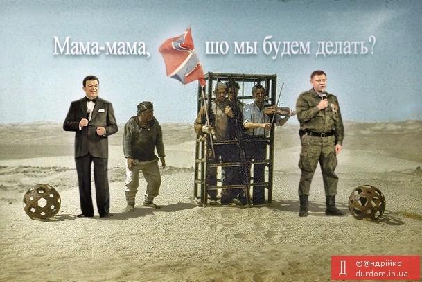 "Мережа вибухнула фотожабами на ""громадянина ДНР"" Кобзона - фото 2"