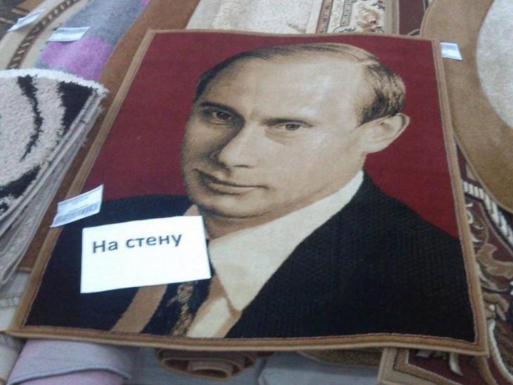 Куди росіяни мостять президента: Підбірка, від якої може знудити - фото 16