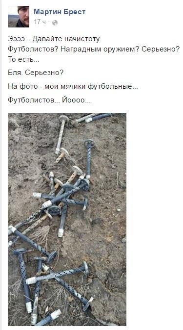 Армійські софізми 9 (18+): Як жартують в АТО - фото 6