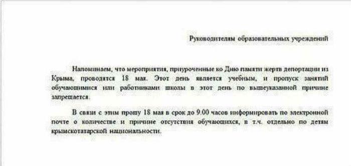 У Криму окупанти не пустять дітей на заходи до Дня пам'яті жертв депортації - фото 1