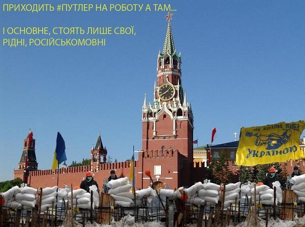 Як горів і занепадав Кремль (ФОТОЖАБИ) - фото 3