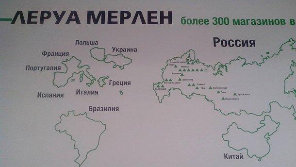 Російські підприємці визнали, що Крим - це Україна - фото 1