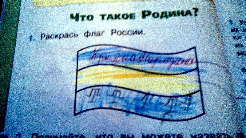 Як кримський школяр розмалював триколор в українські кольори - фото 1