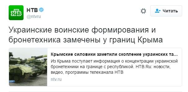 РосЗМІ злякалися нових українських танків на межі з Кримом  - фото 2