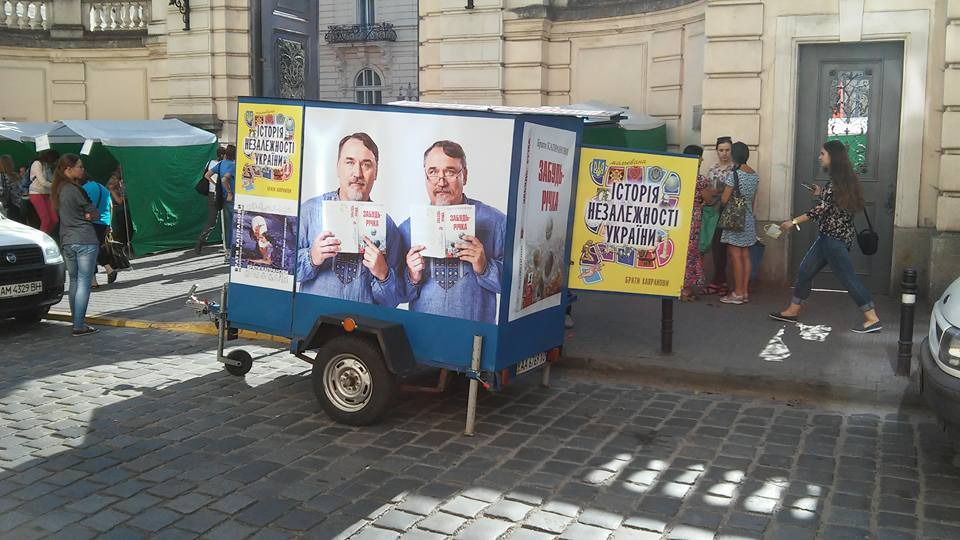 Як українські письменники торгують книжками з тачанки - фото 2