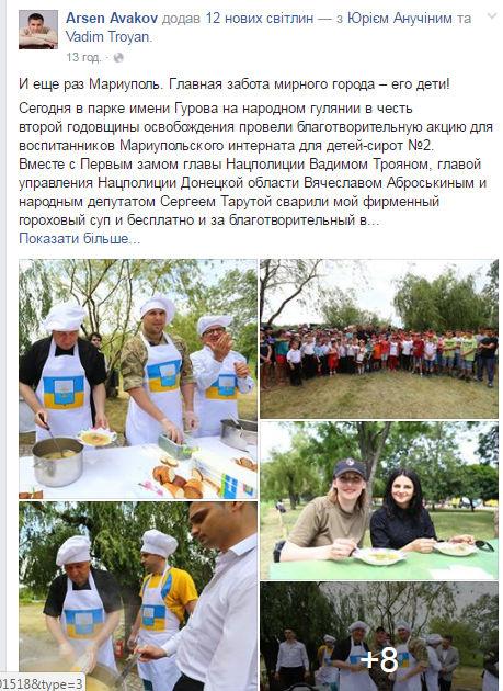 Аваков став вуличним кухарем: пригощає фірмовим гороховим супом (ФОТО) - фото 1