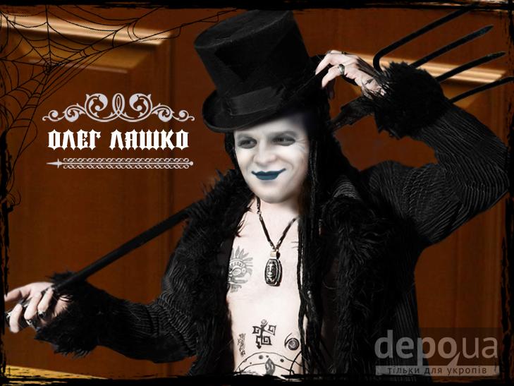 Україні потрібні нові обличчя. Готи (ФОТОЖАБИ) - фото 3