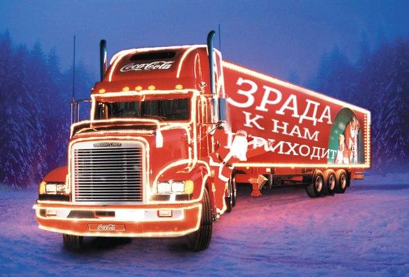 Як українці стібуться з Coca Cola, що прагне всидіти на двох стільцях (ФОТОЖАБИ) - фото 1