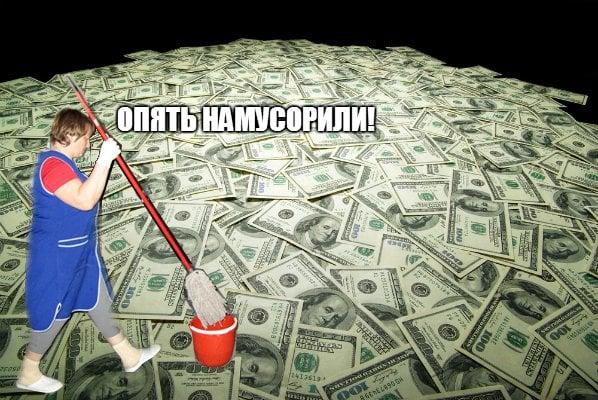 """Намила на $26 тисяч: як в соцмережах тролять прибиральницю """"Газпрома""""  - фото 8"""