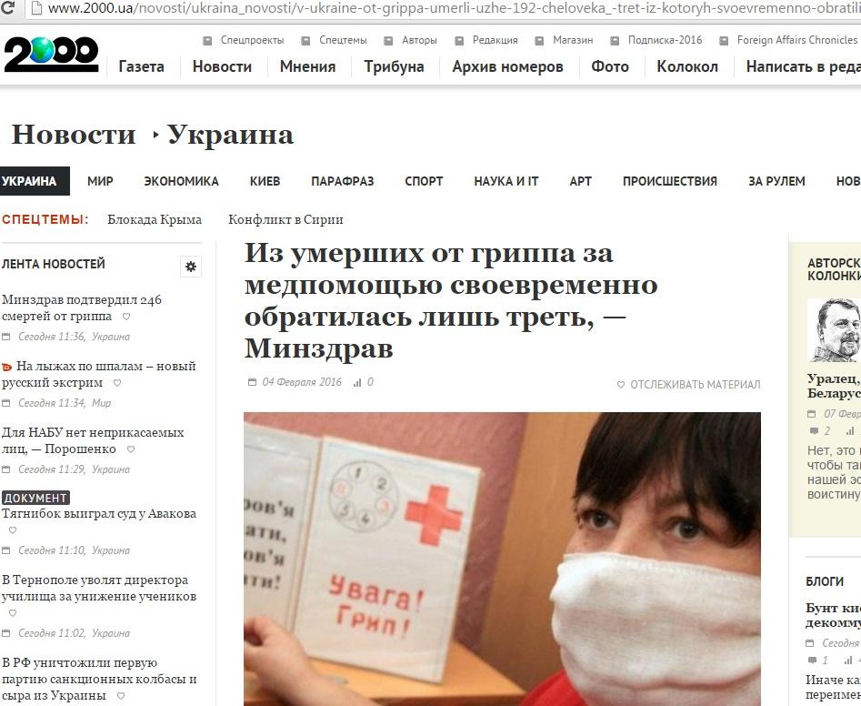 Повстанці-хуїсти: 25 вражаючих ляпів від depo_ua і не тільки - фото 13