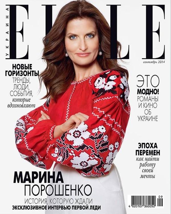 Два роки першої леді України Марини Порошенко - фото 2