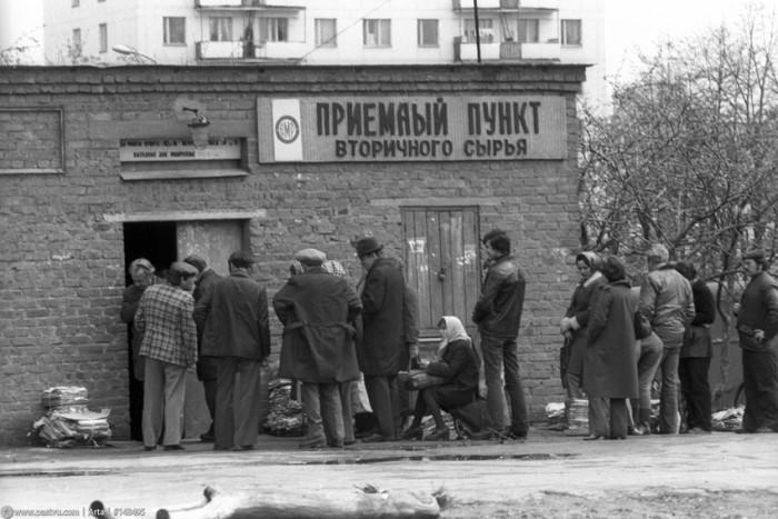 Дикий СРСР: Як знуджені громадяни міняли макулатуру на... макулатуру - фото 2