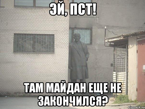 П'ять причин, чому ми маємо дякувати Путіну - фото 4