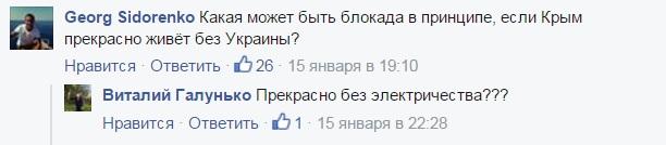 Як кримська вата б'є чолом Аксьонову та Константинову ЩЕ НЕ ГОТОВО - фото 12