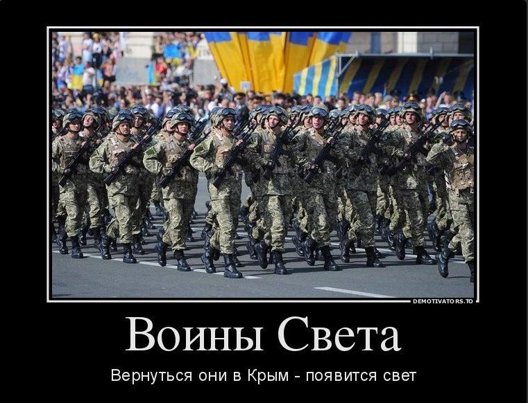 Комитет ВР по нацбезопасности обратится в ГПУ по обвинению Савченко в госизмене - Цензор.НЕТ 3302