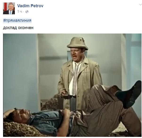 Як українці та росіяни тролять пряму лінію Путіна - фото 13