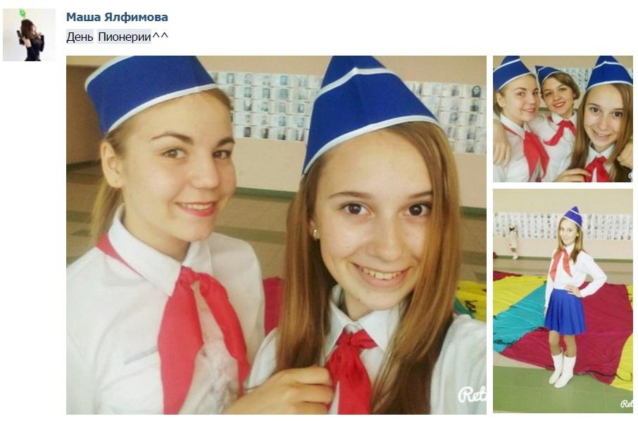 Поки в українців День вишиванки, на Росії святкують День піонерії - фото 3