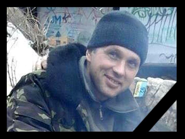 Родина бійця, вбитого ГРУшниками: якби Савченко хотіла допомогти, вона б вже приїхала - фото 1
