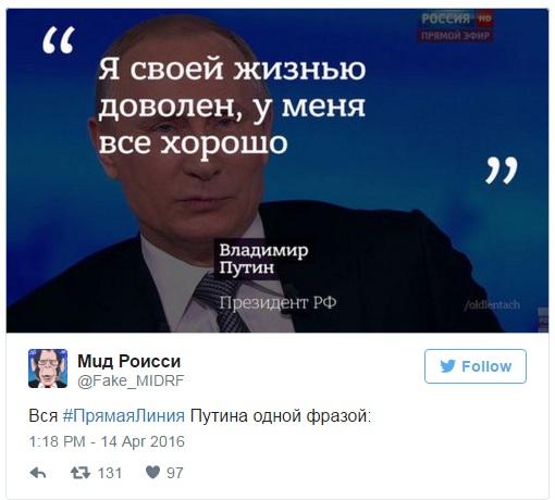 Як українці та росіяни тролять пряму лінію Путіна - фото 12